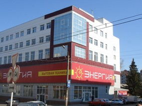 Строительство торгового центр «Энергия»