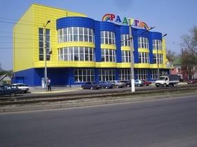 Строительство торгового центра «Радуга»