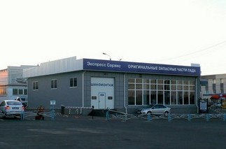 Строительство магазина «Курск-Лада»